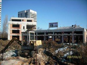 строителен надзор автосервиз